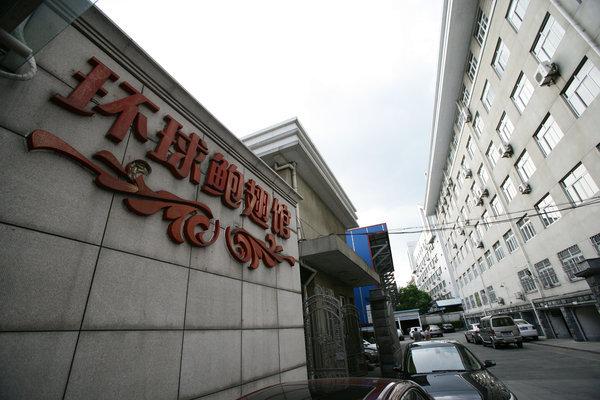 财政收入_河南郑州财政金融学院_余姚市财政收入