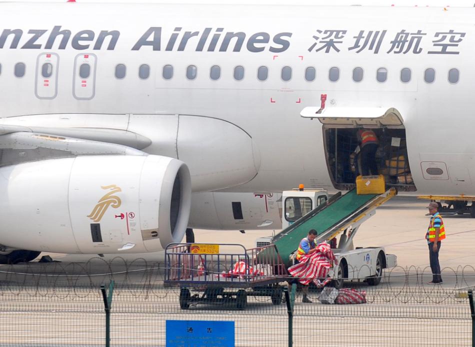 威胁爆炸深航航班嫌犯被捕