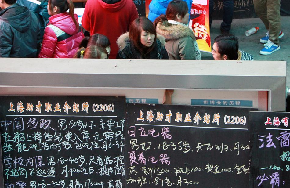 上海90后打工者的心经 - 谈天说地 - 黔南在线