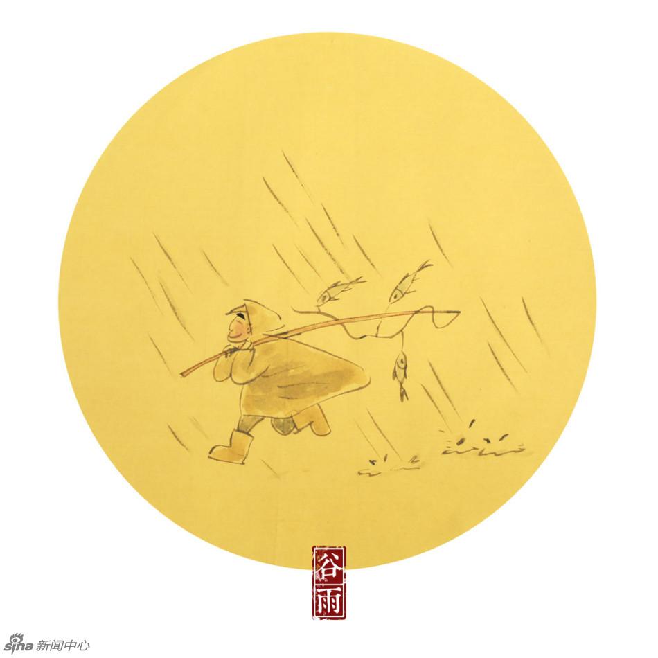 水墨国画版24节气