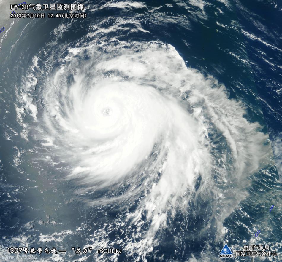 """登陆我国.中央气象台发布今年首个台风橙色预警.云图上,""""苏图片"""