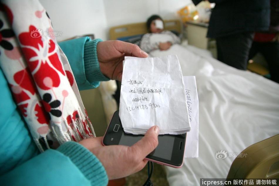 2012乒乓球女单-西北西南-陕西省-延安体育游戏app下载官网