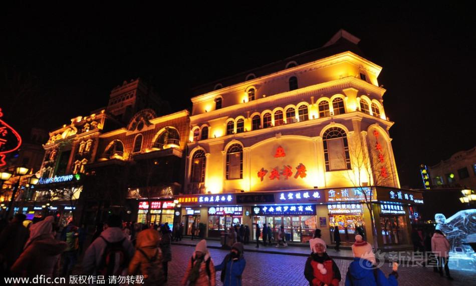 2014年1月14日,临近农历马年春节,拥有百年历史的中央大街节日...图片 183751 950x571