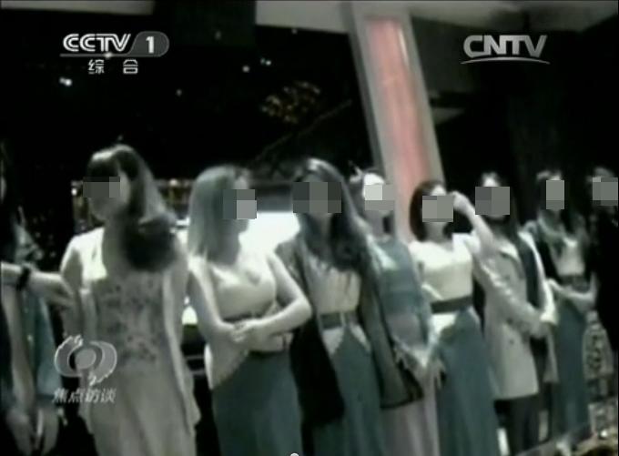 央视暗访东莞色情服务 选秀 现场