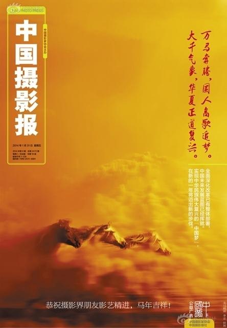 """整体部署,中国未来发展蓝图已经挥就.实现中华民族伟大复兴的"""""""