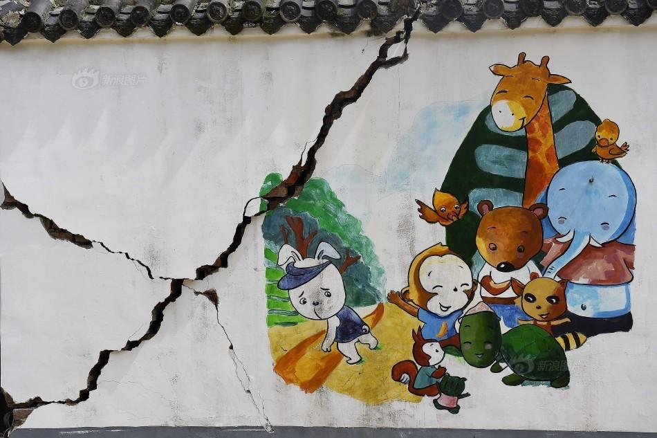 龙头山镇幼儿园墙体布满裂缝