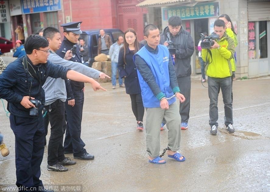 14岁少女人抛尸 押送指认现场