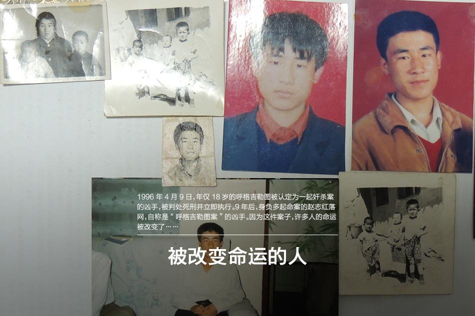 1996年4月9日,年仅18岁的呼格吉勒图被认定为一起奸杀案的凶手,