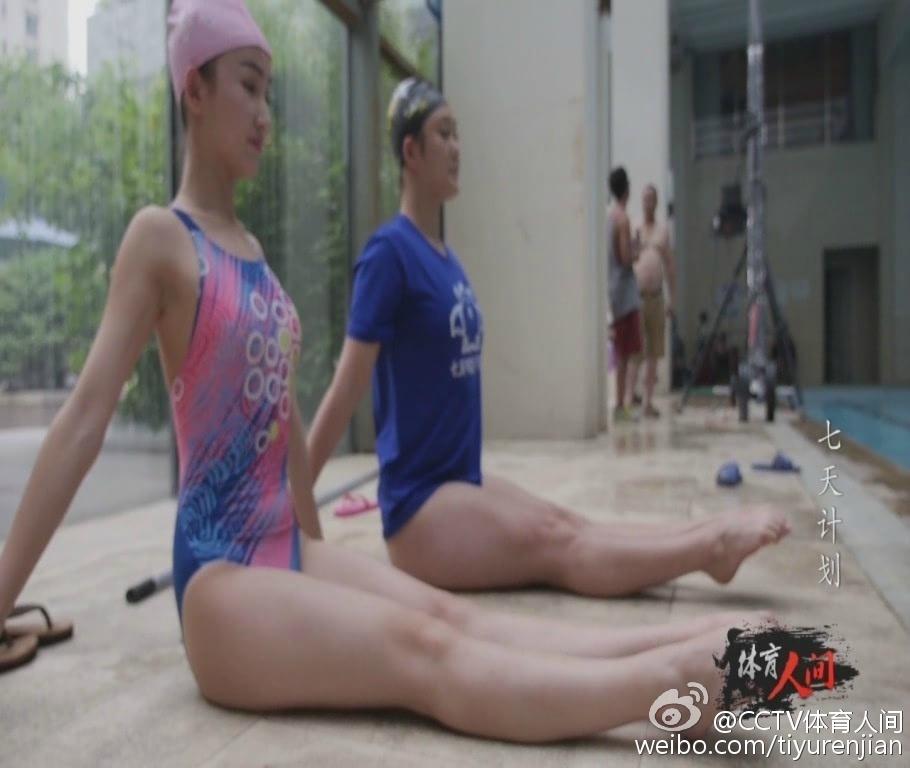 央视节目播性感泳装 网友称尺度太大