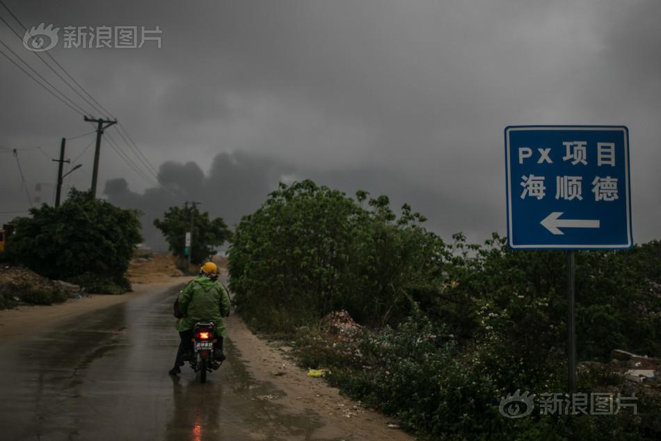 往北几公里就是人口密集的古雷镇,工厂的管道一直往南延伸到半岛