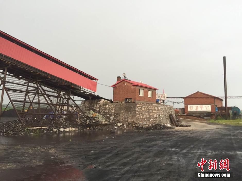黑龙江鹤岗矿难15人被困 煤矿处整改期