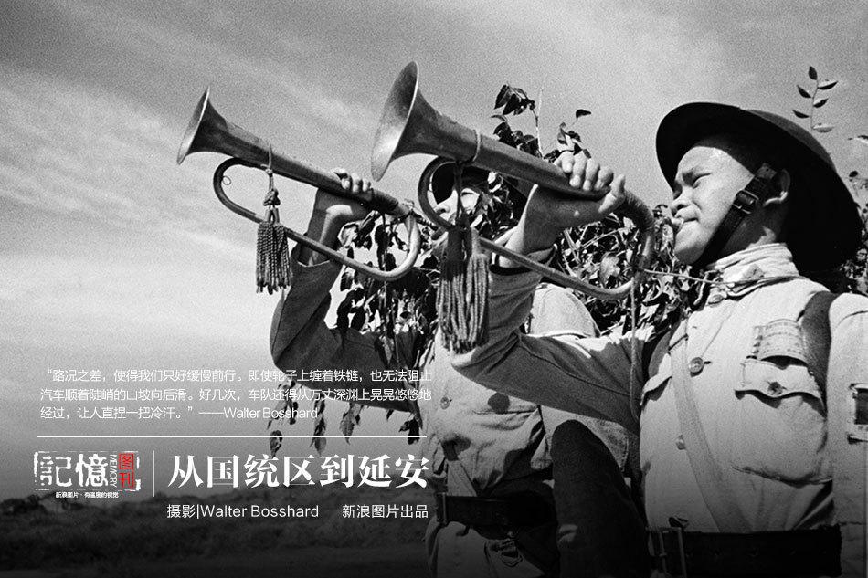 从国统区到延安:一个西方摄影师拍的中国