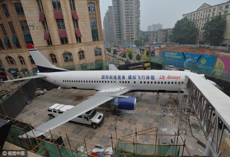 武汉飞机餐厅将现身光谷