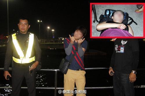 泰国导游打伤中国游客后拍照卖萌