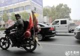 """新疆小伙骑行22省宣传""""维汉一家亲"""""""