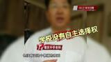 广东肇庆某中学英语课本被曝夹带大量广告