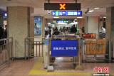 北京地铁张贴票价标识表 查询可精确到米