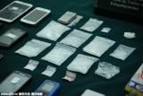 澳门警方侦破贩毒集团