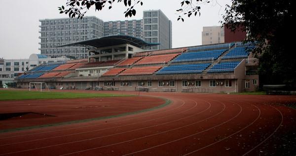 学校始建于 1942 年,前身系四川省立体育专科学.-中国好大学 成都图片