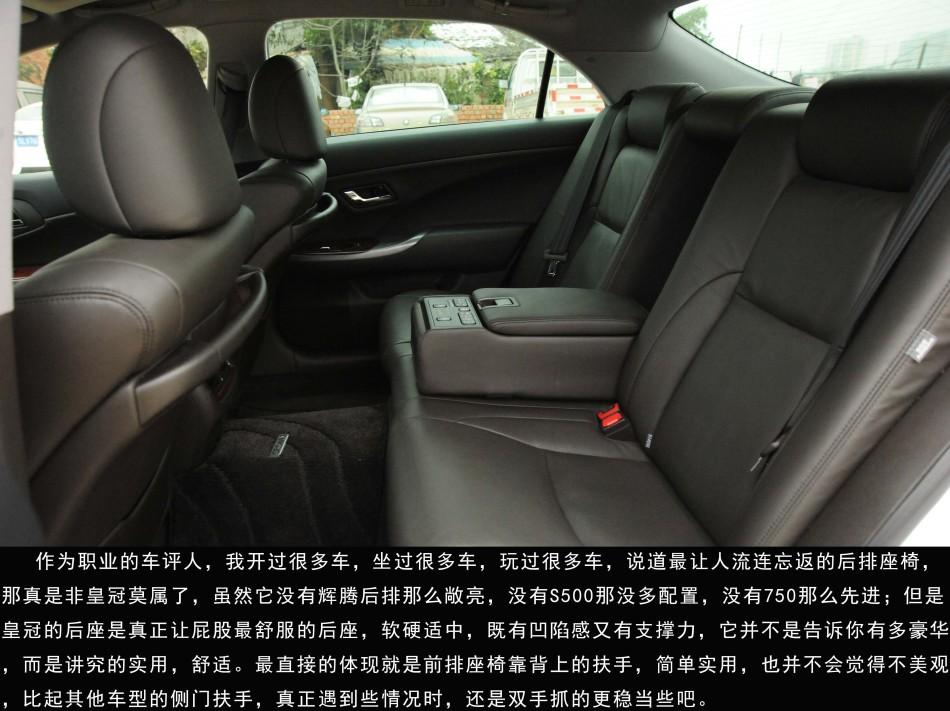 新浪成都汽车试驾一汽丰田皇冠高清图片