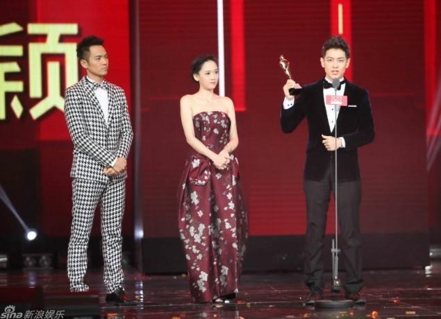 乐讯 安徽卫视国剧盛典2013年12月30日落幕.巍子刘涛获视帝后,