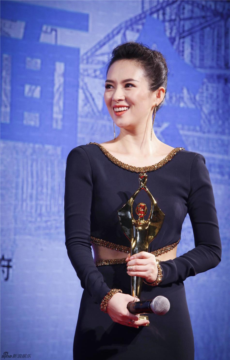 第32届大众电影百花奖举行颁奖仪式--社会--人民网