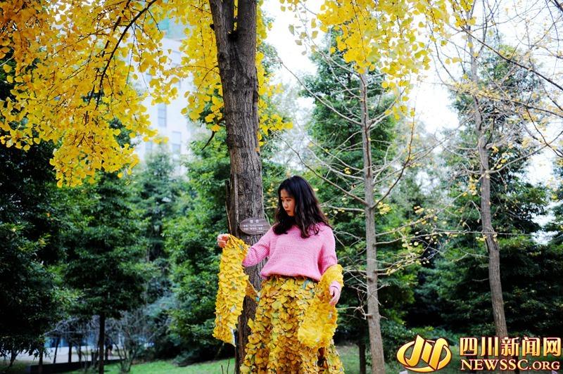 想到用银杏叶为材料设计出服装,成为校园银杏美景中另一道独特风