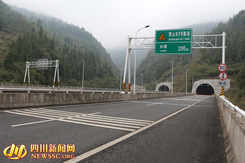 厦蓉高速毕节至生机镇段预计11日通车 成都到毕节6小时