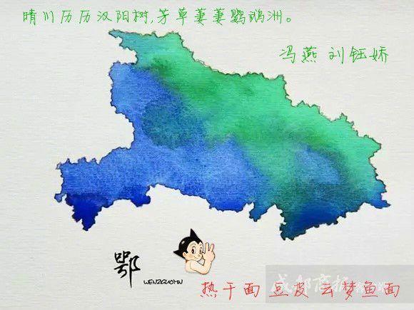 为纪念同学情 自贡高中毕业生绘制全国蹭饭地图