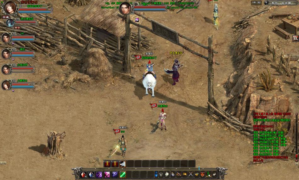 天下》是一款以春秋战国为时代背景的大型2D武侠多人在线角色扮演图片