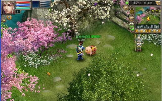 《倚天剑与屠龙刀2》游戏截图