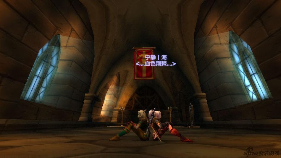 《魔兽世界》游戏评测截图 CGWR分数:9.50分