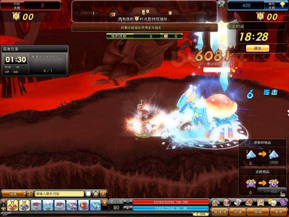 《梦幻龙族》游戏评测截图 CGWR分数:7.08分