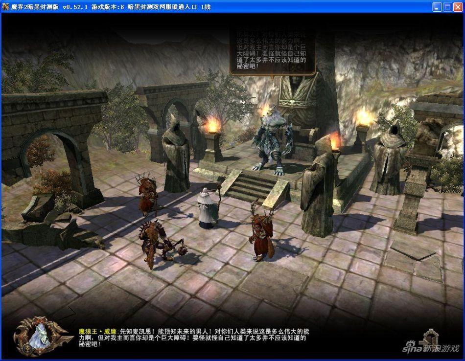 《魔界2》游戏截图
