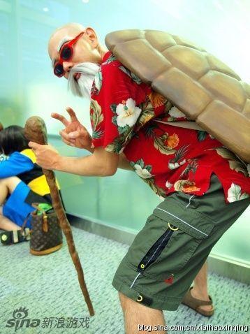 七龙珠龟仙人图片展示_七龙珠龟仙人相关图片下载
