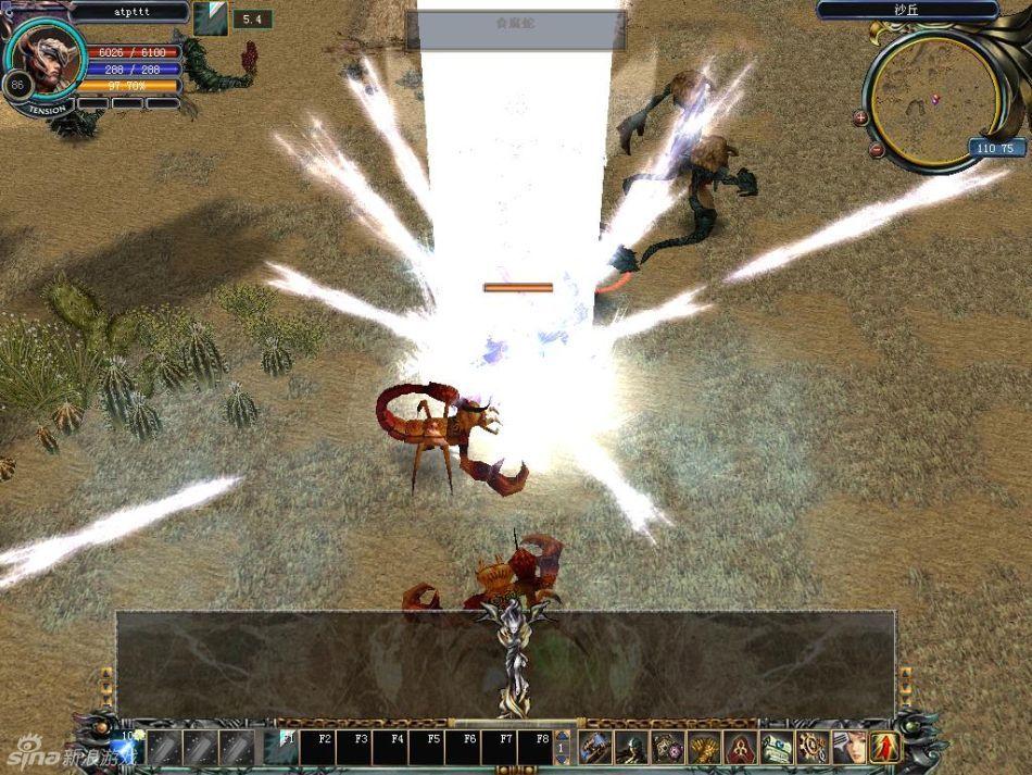 《行会争霸》游戏截图