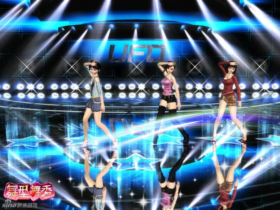 《舞型舞秀》游戏截图