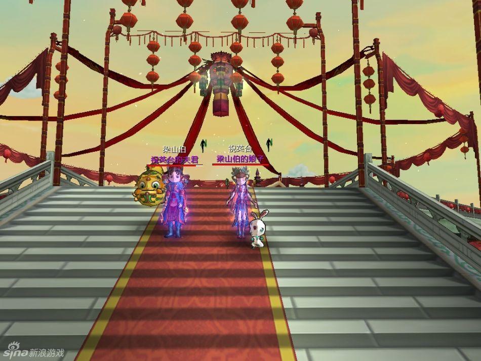 《蜀山神话》游戏截图