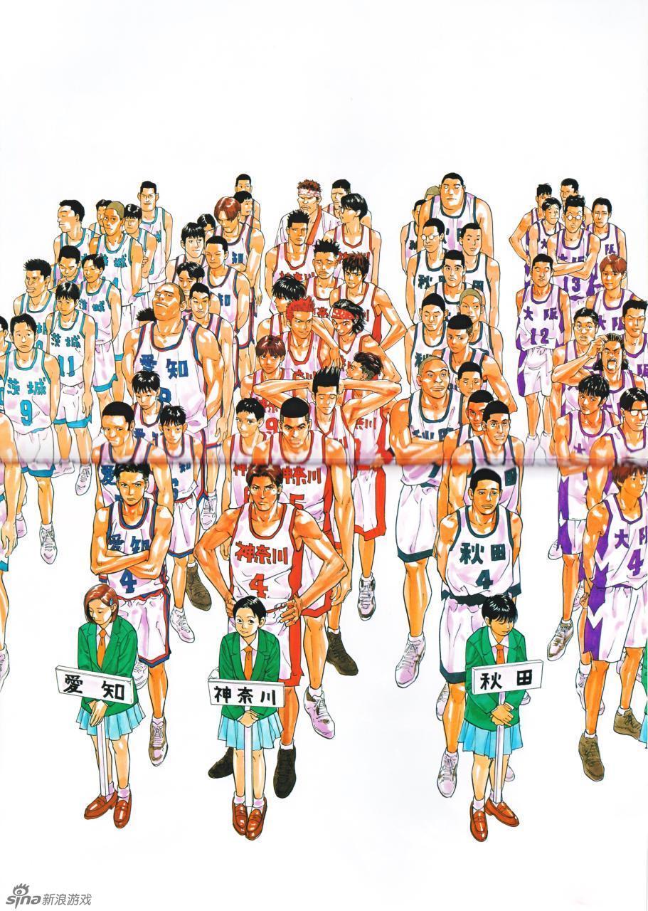 体育动漫_30岁的保健体育动漫图片图片下载动漫壁