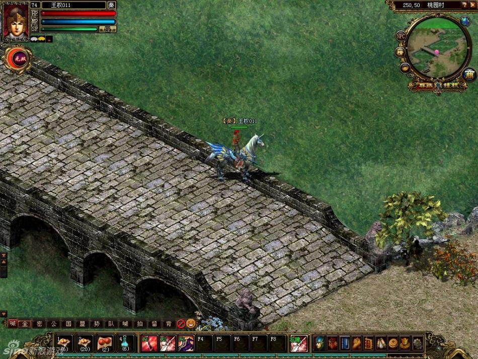 《王权》游戏截图