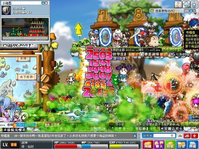 《冒险岛OL》游戏截图