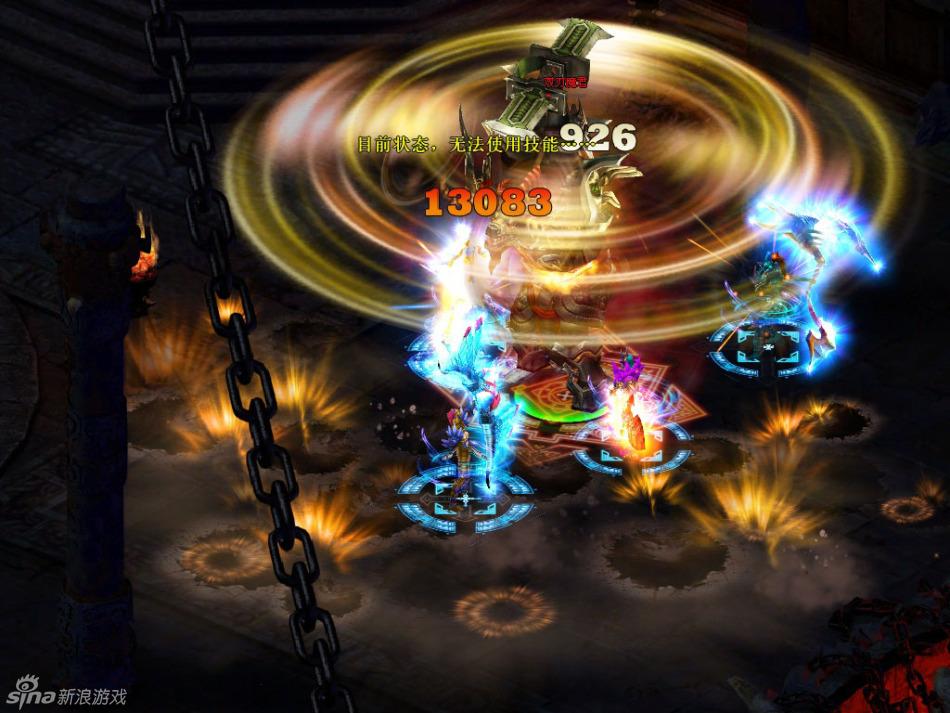 《巨刃》游戏截图