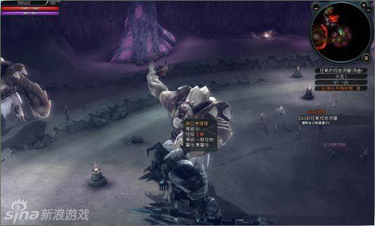 《守护之星》游戏截图