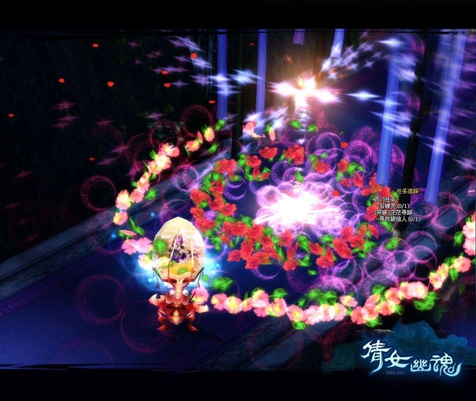 《倩女幽魂》游戏截图