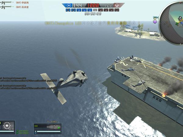 《战地风云Online》游戏截图