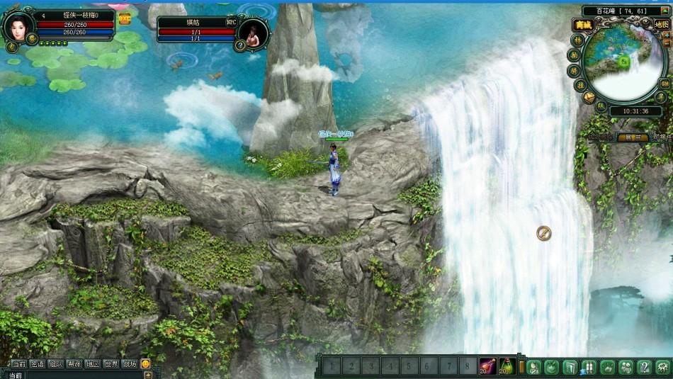 《武林秘籍》游戏截图