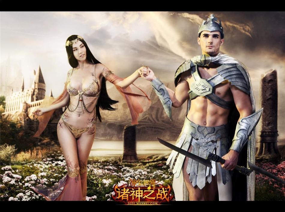 游戏新闻图集 > 《神鬼世界》诸神之战   支持   键翻阅图片 全屏观看