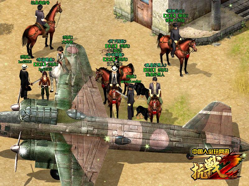 《抗战2》游戏截图