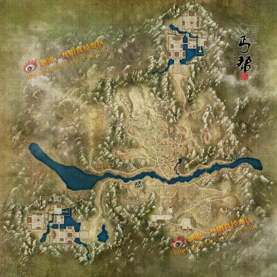 《九阴真经》各区域地图首次曝光