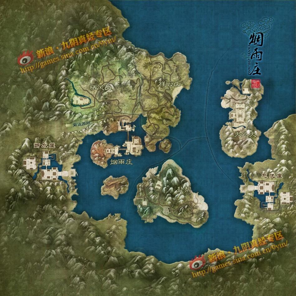 九阴真经区域地图之燕京